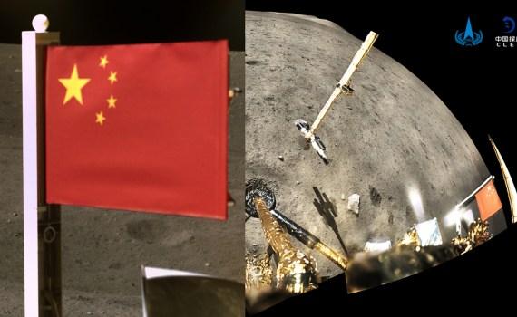 Китайский модуль уже на Луне 4