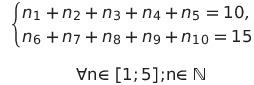 Просто об энтропии: без формул и с простыми примерами 5