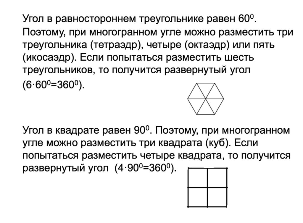 Симметрия и фракталы: красота и гармония 8