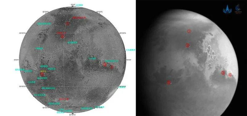 Первый снимок Марса от Китайского «Тяньвэнь-1» 3