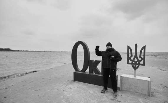 Гипотезы о «серой зоне». Научная экспедиция по Украине 9