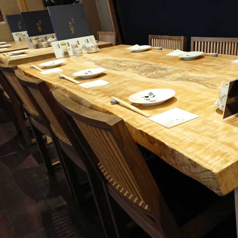 おか冨士一枚板テーブル