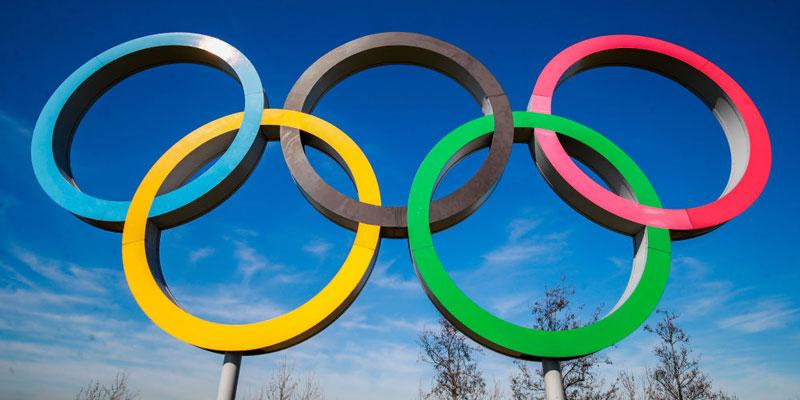 Juegos olímpicos de Tokyo