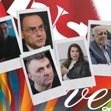Invitados internacionales en Ulibro 2019