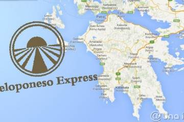 Peloponeso Express