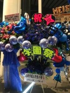 お花1_R