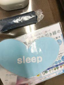 眠いという意志表示