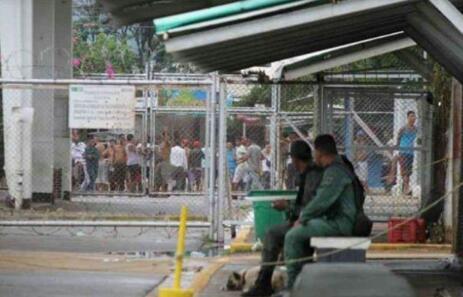 Anzoátegui: Mataron a reo de Polianzoátegui que defendía un compañero de celda