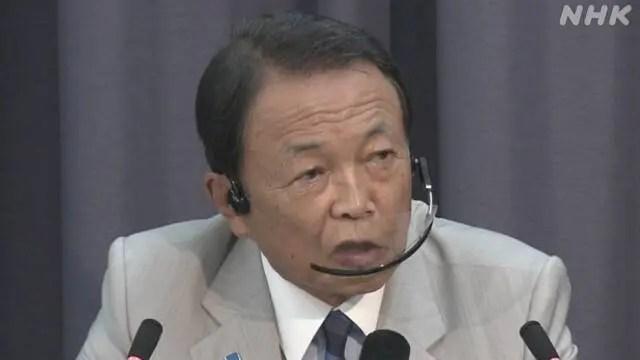 麻生太郎副総理のフェイスシールドはどこの製品?価格や購入方法を調べてみた | アンバランスな日常