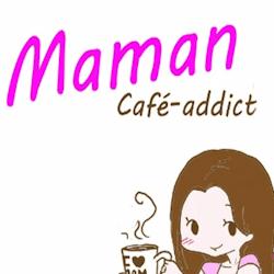 mamam cafe addict 250