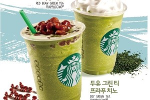 red bean green tea frappuccino