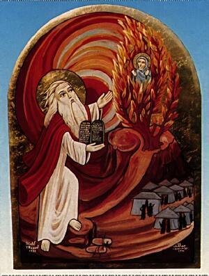 burning bush church fathers # 2
