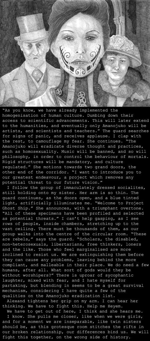 Heyem's back story, set in Russia (3991)