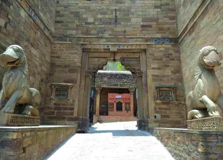 Gujari Mahal Museum Entrance Gwalior