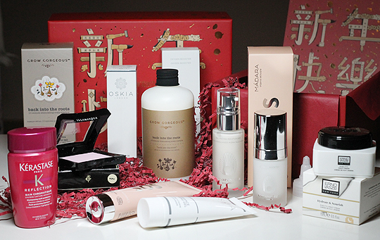 Lookfantastic Chinese New Year Beauty Box 2019