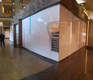 apple mall2