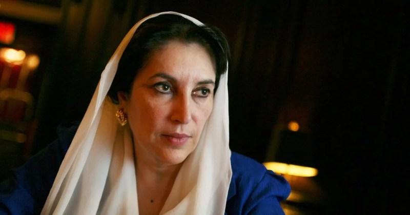 Benazir-Bhutto-UnBumf