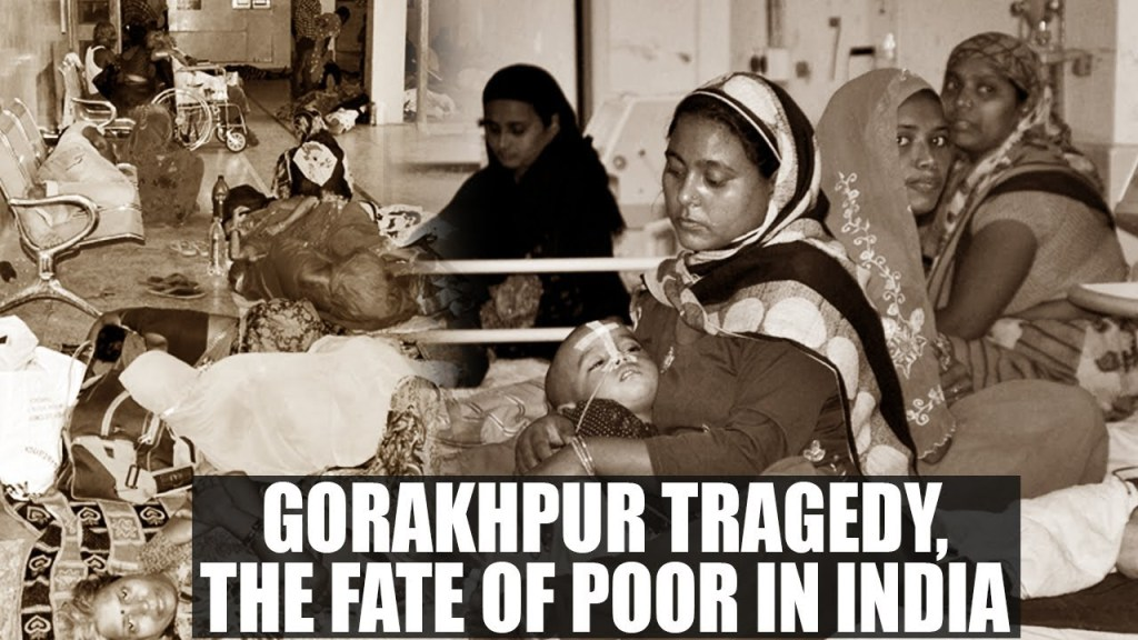 Gorakhpur-Tragedy-UnBumf