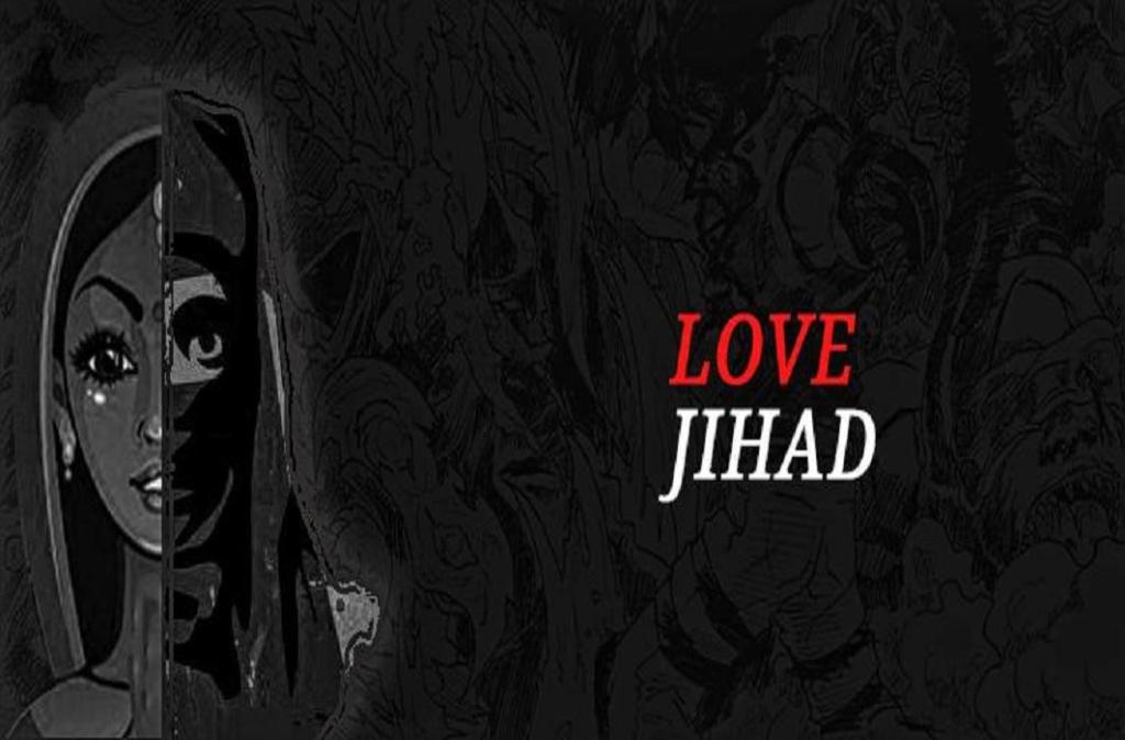 Love Jihad UnBumf