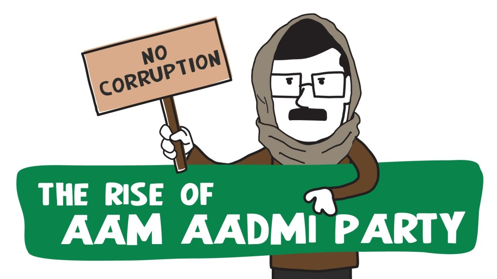 AAP-Anti-Corruption-UnBumf