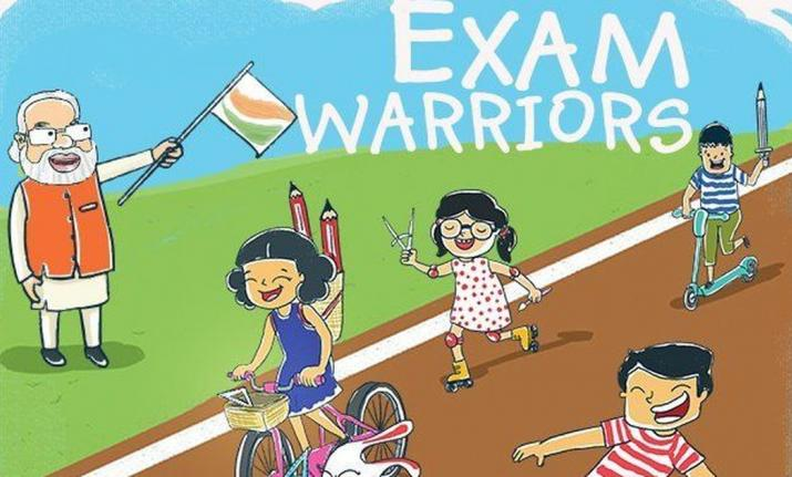 the exam warriors unbumf