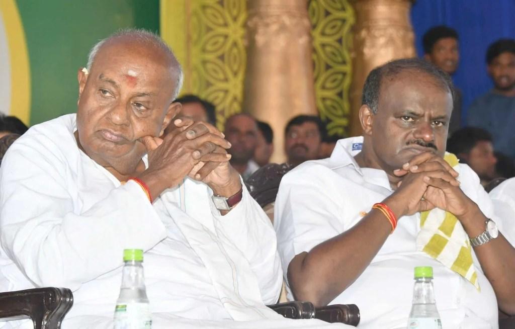 Bharatiya Janta Party kumarswamy UnBumf