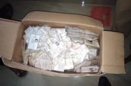 karnataka fake voter ids seized unbumf