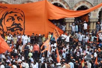 Maratha Reservation Bill_UnBumf