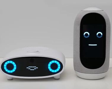 Artificial Intelligence_UnBumf