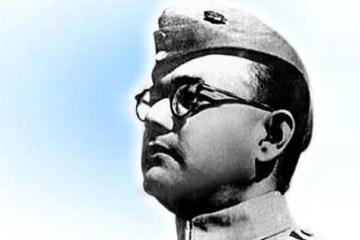Subhas Chandra Bose UnBumf