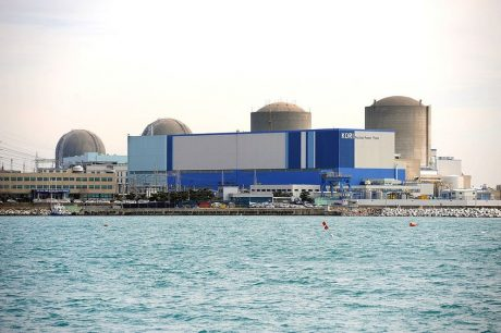 South Korea Nuclear Power