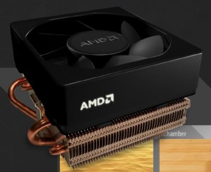 AMD's high-end Wraith CPU cooler.
