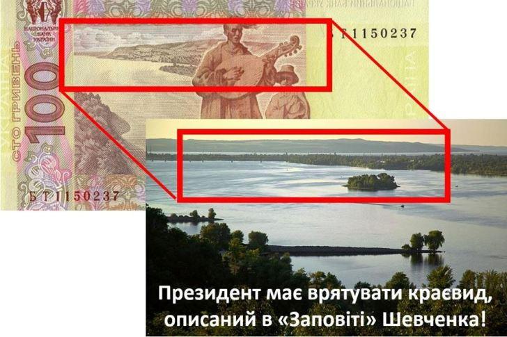 Приєднуємось до всеукраїнської кампанії заклику доПетра Порошенка