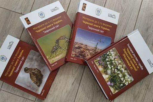 Запрошуємо до участі в збірці знахідок видів Червоної книги та Резолюції 6 Бернської конвенції!