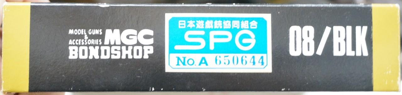 画像_P-08 BLKモデルガン01