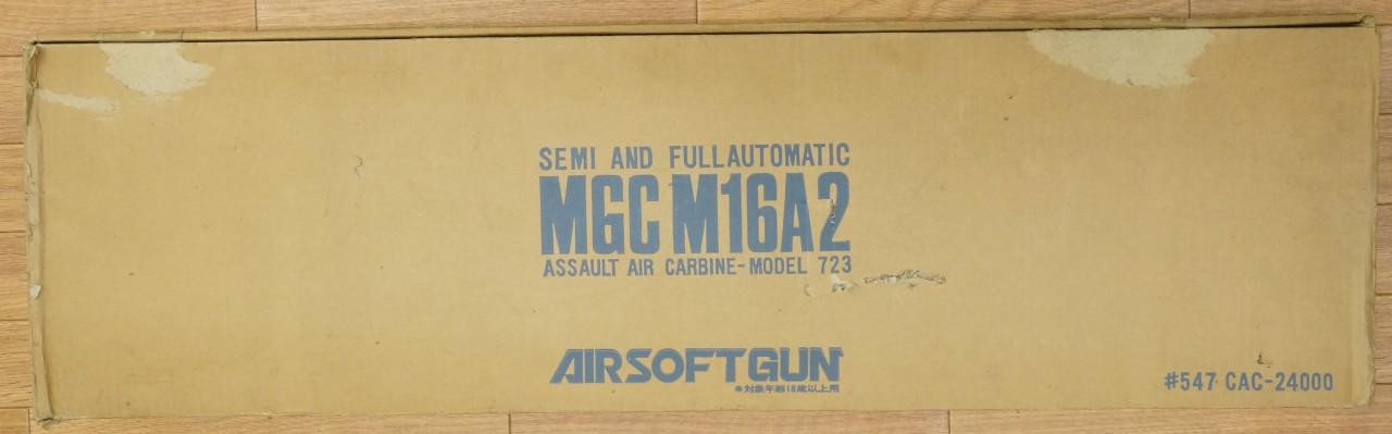 画像_M16 旧ガスブローバック01