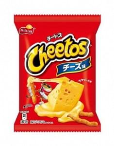 cheetos-cheese
