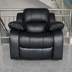 Recliner Sofa Set 3 2 1 Jcpenney Sectional Pcs Black Or Brown Bonded Leather Furniture Couch , Love ...