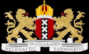 Amsterdam city shield