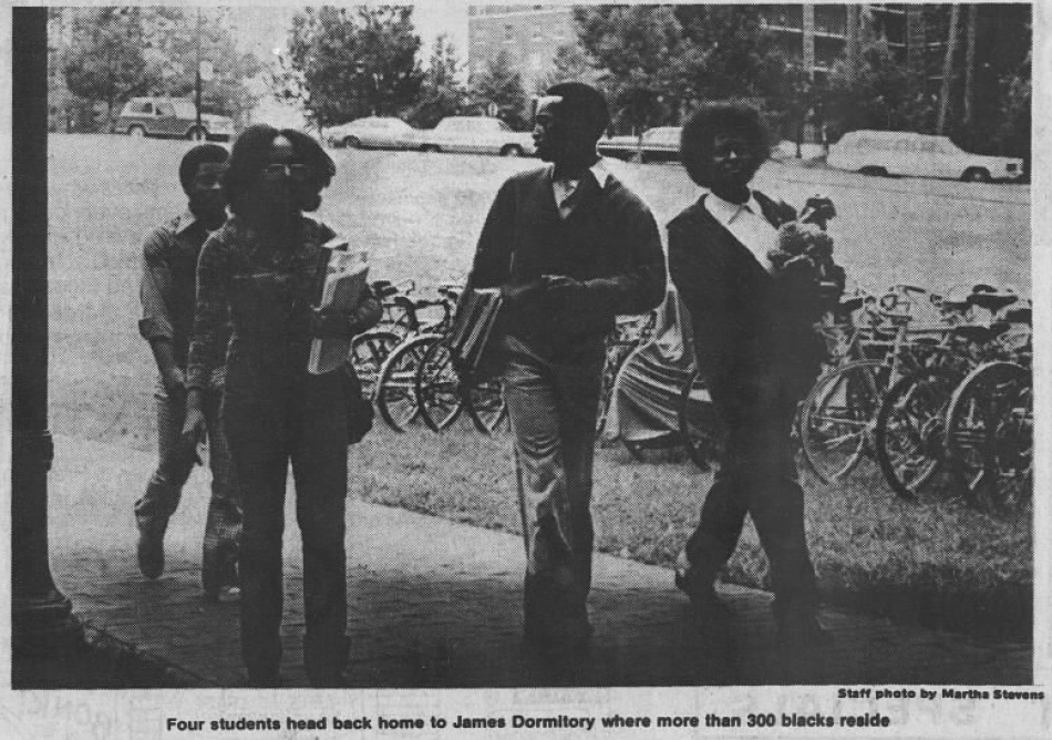 """Photo by Martha Stevens in Dorsey, Gary, """"James Dorm: the myths persist,"""" The Daily Tar Heel, 18 September 1974, Page 1."""