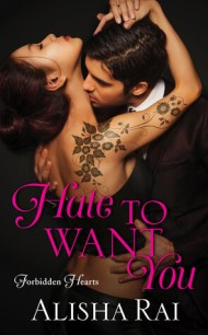 Hate to Want you cover - (un)Conventional Bookviews - Weekend Wrap-up