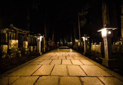 Night tour of Okunoin, Japan's Largest Cemetery and the Site of the Mausoleum of Kōbō Daishi