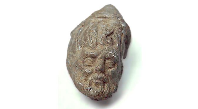 Calixtlahuaca Tecaxic Roman Head Uncovered History