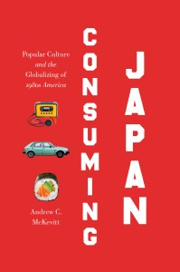 Andrew McKevitt: Consuming Japan
