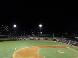 New Rules Coming To The Minor Leagues