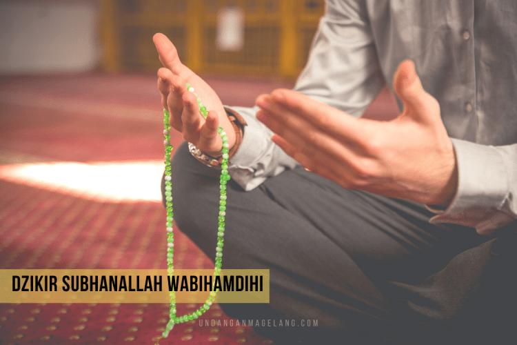 tulisan arab Subhanallah Wabihamdihi