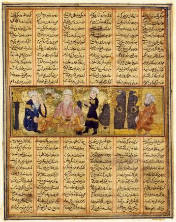 Shah-Namas
