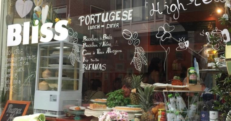 隱身在海牙商店街的好吃葡式蛋塔店
