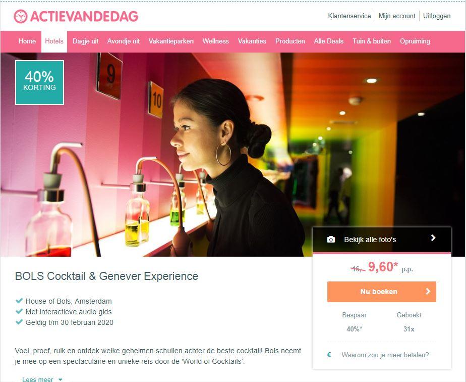 阿姆斯特丹琴酒博物館優惠票10歐(原價16歐),還送調酒!