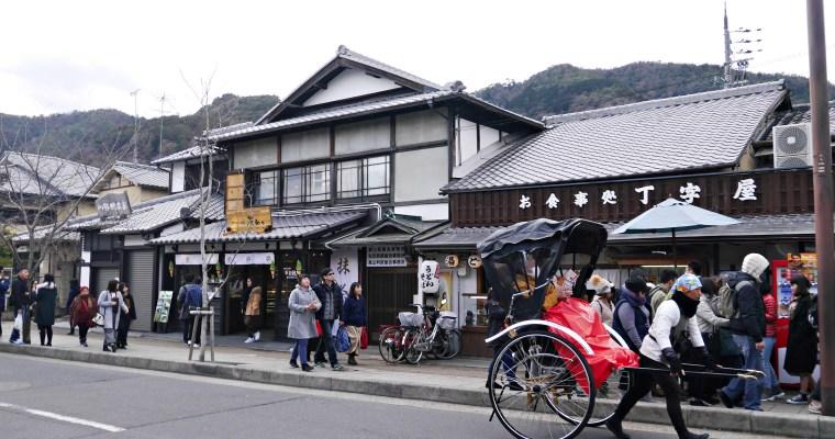 [嵐山] 體驗日式慢生活,圍繞於大自然中。